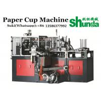 China Automatic Paper Cup Making Machine For Hot And Cold Drink Cups Paper Cup Forming Machine With Hot Air on sale