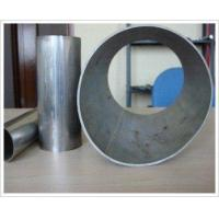 Buy cheap Incoloy 825 Welded Tube from wholesalers