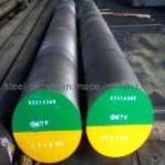 Quality Alloy Steel Bar & Steel Round Bar & Round Steel Bar SAE 1020 1045 4140 4340 8620 8640 52100 for sale
