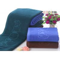 Customized Hotel Bath Towels 100 Cotton With Embroidery Logo 35x75cm