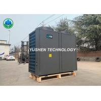 Quality Automatic Control Ground Source Heat Pump / Swimming Pool Heating System for sale