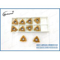 Buy cheap CVD Coating metal working cutting tools WNMG carbide turning inserts from wholesalers