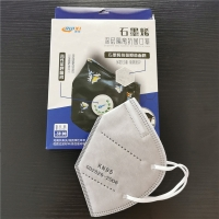 Quality CE Antibacterial Respiratory 5 Ply KN95 Earloop Mask for sale
