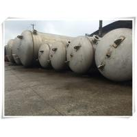 Quality Carbon Steel Vertical Air Receiver Tank For Water Treatment High Volume for sale
