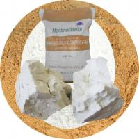 Quality Animal Feed Additive White Sodium Montmorillonite Smectite CAS 1318-93-0 STE-MONT95 for sale