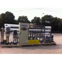 Quality ISO CE Ammonia Production Plant , Ammonia Gas Plant 0.05 Working Pressure for sale