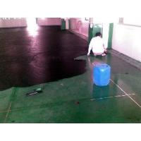 Quality Maydos Anti Static Conductive Self-Leveling Floor Paint (Floor Coatings) for sale