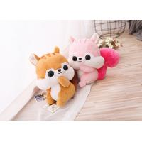 Quality Christmas Gift Animal Plush Toys / Stuffed Squirrel Toy With Long Tail Standing for sale