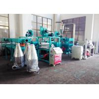 Quality Dust Collection Wood Pulverizer Machine With Vibration Principle 3900rpm for sale