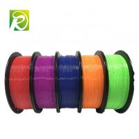 Buy cheap 1.75mm ABS PLA 3D Printer Filament 1kg 2.2lbs Spool High Accuracy from wholesalers