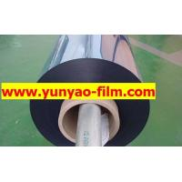 Quality VMPET/PE Laminated Film for sale
