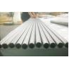 Buy cheap Gr5 bar (Ti 6Al 4V)6ai4v gr5 titanium alloy tube,TC4 titanium alloy pipe from wholesalers