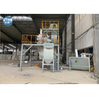 Buy Tower Type Tile Adhesive Mixing Machine Auto Control With Large Capacity at wholesale prices