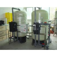Quality Commercial Water Softener Plant For Apartments 15 - 20 Ton Per Hour Capacity for sale