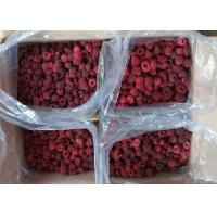 Quality 100% Natural Berries Crop IQF Frozen Raspberry 24 Hours Services for sale