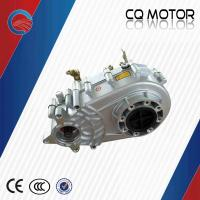 China cheap price low speed electric cars dc engines driving brushless dc motor kits on sale