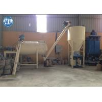 China Big Capacity Electric Driven Dry Mix Mortar Manufacturing Plant For Wall Putty Mixing on sale