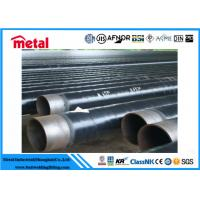 Quality LSAW Coated Steel Gas Pipe , Anti Corrosion Protection Coated Black Pipe for sale