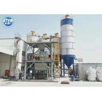 Quality Energy Saving Tile Adhesive Machine Dry Mortar Plant 3 - 5 Min / Batch Mixing Time for sale