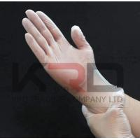 China China medical examination gloves surgical supply powder or powder free latex gloves safety disposable gloves on sale