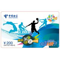 China CR80 1-in-1 Telecom Phone Cards Standard Paper Recharge Scratch Card 86 x 54mm on sale
