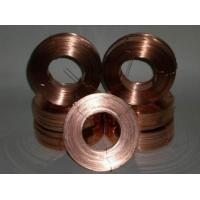 Buy cheap Copper Galvanized Carton Cardboard Boxes Stitching Wire Supplier from wholesalers