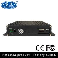 Quality Mobile 4 Channel Vehicle DVR , Portable Truck Camera Recording System for sale