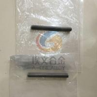 Quality Terfenol-D Rare Earth Giant Magnetostrictive Alloy Bar (TbDyFe Giant Magnetostrictive Alloy) for sale