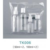 Quality China suppliers customized 50mlx2, 100mlx2  travel bottle set PVCcosmetic bag for sale