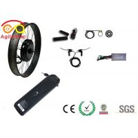 Quality High Speed Fat Tire Electric Bike Conversion Kit Disc Brake Available for sale