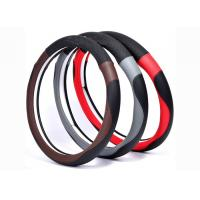 Buy cheap New material car steering wheel cover made by super fiber leather in various from wholesalers