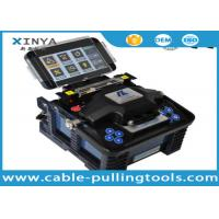 Quality Fiber Optic Cable Tools Dustproof Optical Fiber Fusion Splicer Fiber Optic Splicing Machine for sale