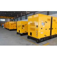 Buy cheap Emergency 160KVA 128kw Diesel Standby Generator With Yuchai Engine Low Noise from wholesalers