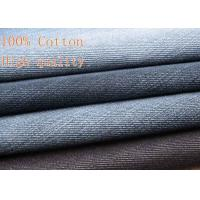 Quality 11.8oz Stretch Denim Fabric For Jacket / Jeans 100% Cotton With Woven Technics for sale