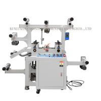 Quality Fully Automatic Roll To Roll Laminating Machine Precision Laminating Machine for sale