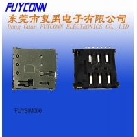Quality 1 AMP Female H1.37 7 Pin Card Connector With CD Pin for sale