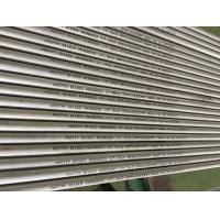 Quality UNS N10276 C 276 Hastelloy Pipe , Large Diameter Size Seamless Steel Pipe for sale