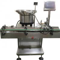 Buy cheap Automatic Packaging Machine Electronic inner capping machine for all kinds of from wholesalers
