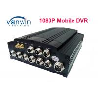 China High Quality H264 4CH 1080P Multi Camera Vehicle DVR Recorder with FTP Customized function on sale