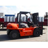 Buy cheap 2 ton gasoline forklift from wholesalers