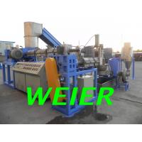 Quality Fully Automatic Plastic Recycling Machine , PP / PE Double Stage Granulate Extrusion Line for sale