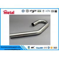 Quality TP316LN Stainless Steel U Fin Tube Precision Bending Dies SCH 40 ASME A / SA249 for sale