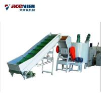 China Waste Plastic Recycling Washing Line High Automation Level Bulk Density 0.3G/CM3 on sale