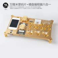 China iCloud Bypass Tools WL 6 IN 1 Apple chip and hard disk test fixture for iPhone 4S, 5, 5C, 5S on sale