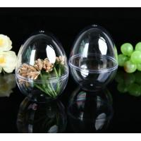 Quality empty egg shaped oval shape food  cake candy chocolate plastic packaging containers for sale