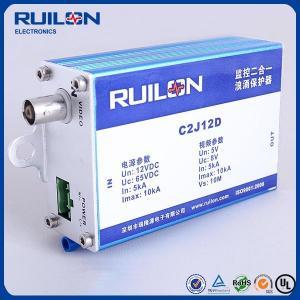 Quality 10KA lightning Arrestor surge protector for CCTV camera for sale