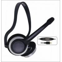 Quality USB Surround Sound Headphone for sale