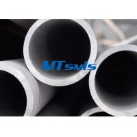 Quality Seamless Duplex Steel Pipe for sale