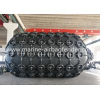 Quality 4.8m*8m 50kPa Port Pneuamtic Rubber Fenders High Performance With Chain Tyre Net for sale