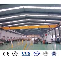 Quality China Top 3 Quality Competitive Price Demag Style 10 Ton Overhead Crane for sale